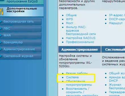 Как создать на виндовс 8 точку доступа вай фай - Simvol-goroda.ru