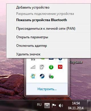 bluetooth-6