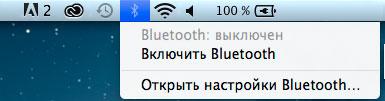 bluetooth-7