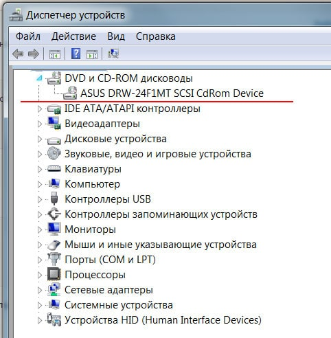 Дисковод для драйвер леново на windows 10