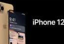 Последние новости об iPhone 12